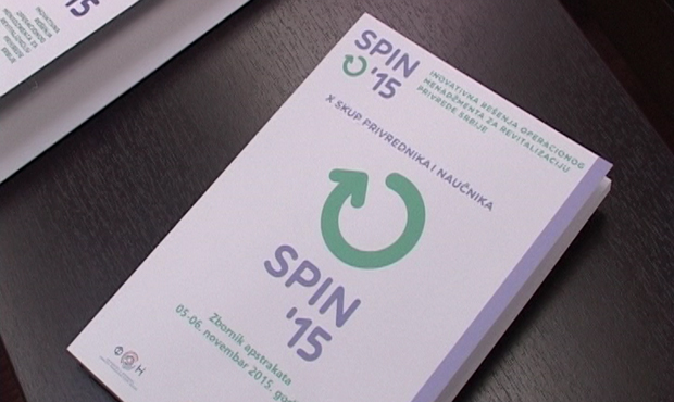 Spin15